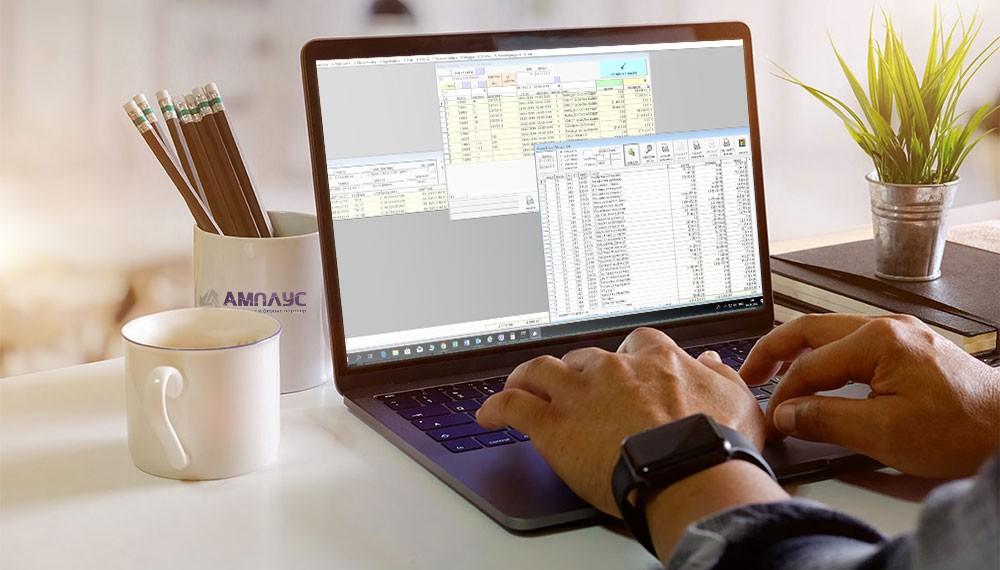 Финансиски софтвер